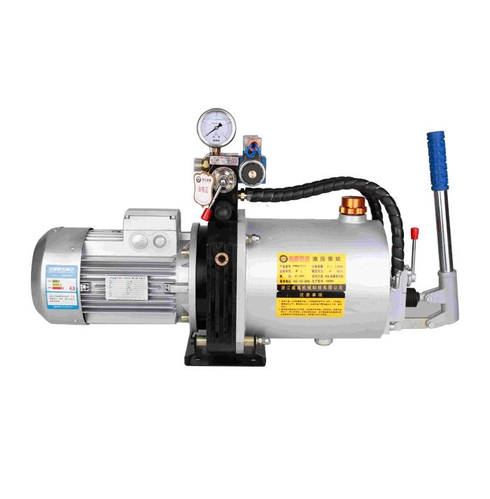 WDKM-1/2系列液压泵站