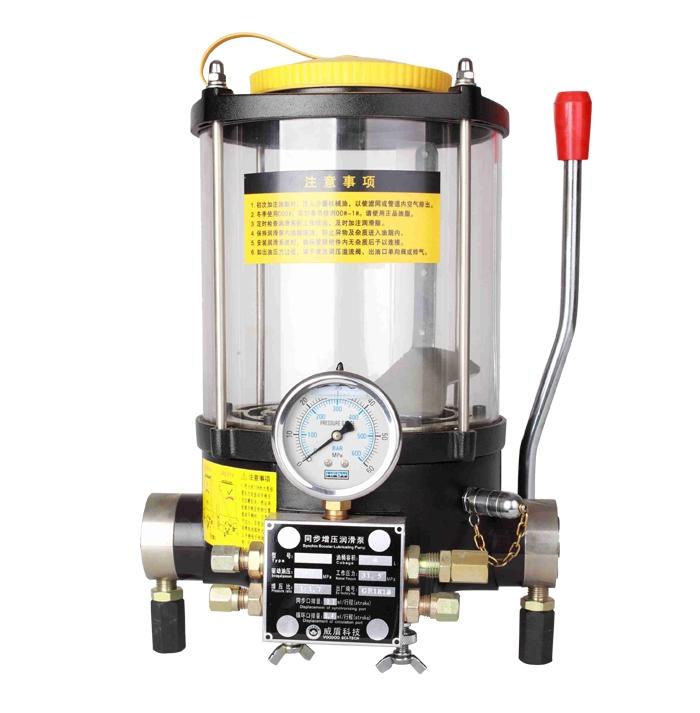 ZY-QP液压增压润滑泵