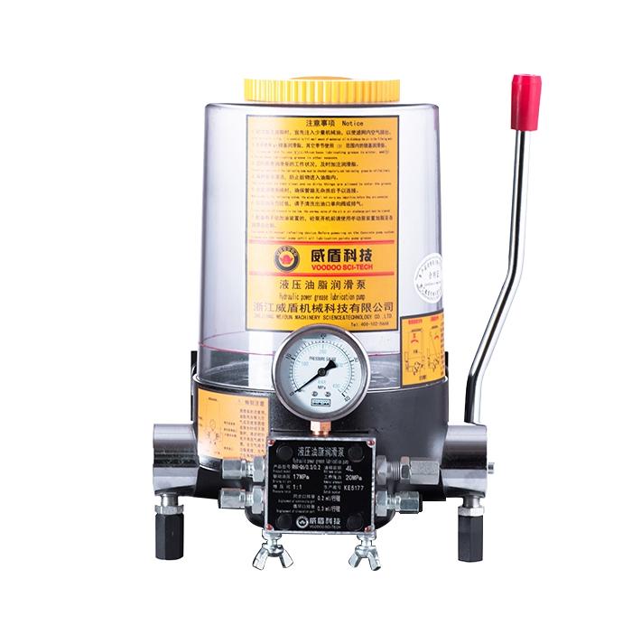 RHX-Q液压油脂润滑泵