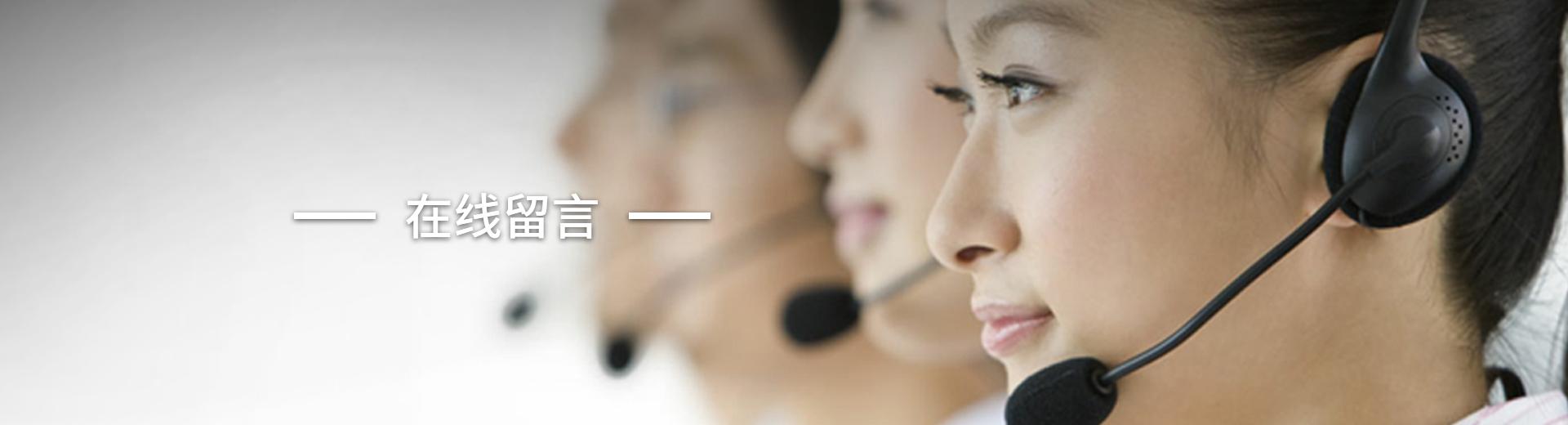 http://www.chinaweidun.com/data/upload/202008/20200808105324_301.jpg